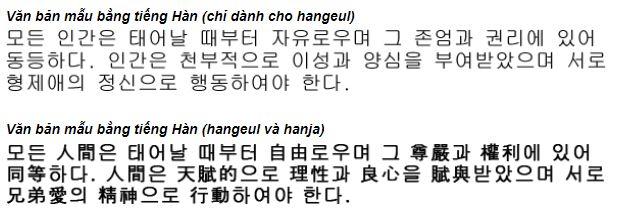 Văn bản mẫu bằng tiếng Hàn
